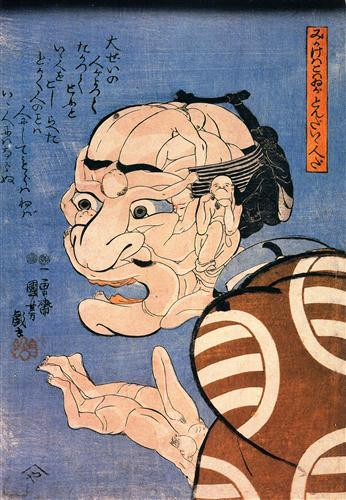 At first glance he looks very fiarce, but he's really a nice person by Utagawa Kuniyoshi