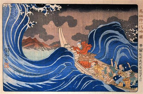 In the Waves at Kakuda enroute to Sado Island, Edo period by Utagawa Kuniyoshi